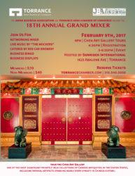 Grand Mixer